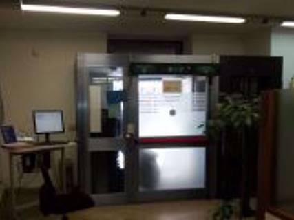 Negozio uso commerciale in vendita a Acerra